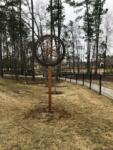 Trillium Park Sign 2